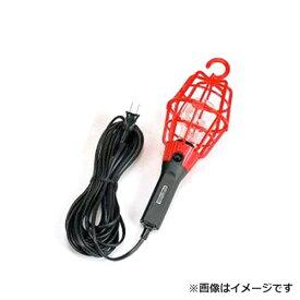 ハタヤ ホームハンドランプ ILI-5R [屋内用 グリップ 絶縁性 熱硬化性 樹脂 手元スイッチ ランプガード HATAYA]