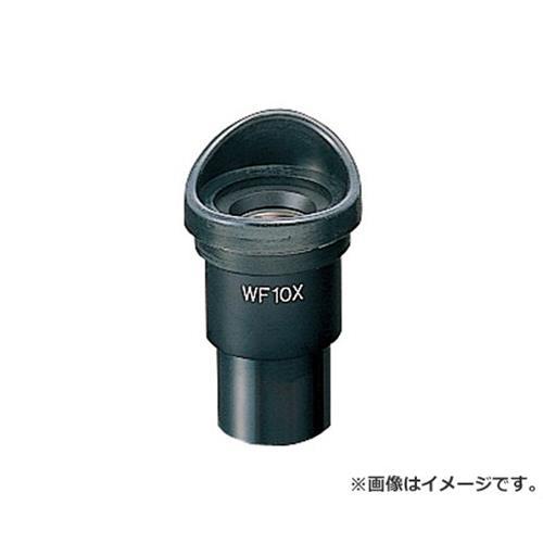 ホーザン 接眼レンズ L511