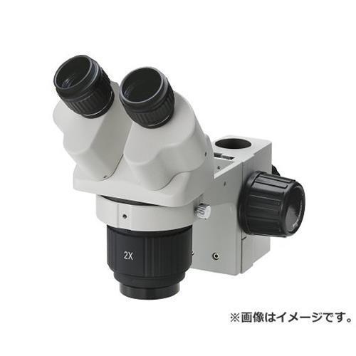 ホーザン 標準鏡筒 L514