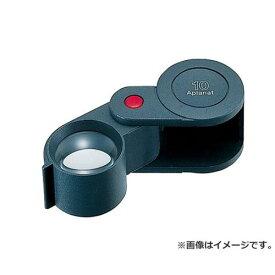 ホーザン ルーペ L9510 [HOZAN 光学機器 精密部品用 L-95-10]