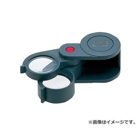ホーザン ルーペ L959 [HOZAN 光学機器 精密部品用 L-95-9]