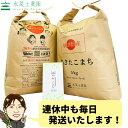 【今だけ!通常4780円→4280円】【おまけ付き】秋田県産 農家直送 あきたこまち 精米10kg(5kg×2袋)令和2年産 / 古…