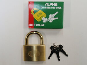 ALPHA(アルファ)シリンダー南京錠 No.1000 60mm 同一鍵 40E0060