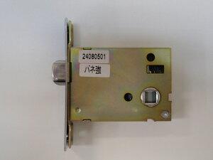 GOAL レバーハンドル空錠 LY 本体ケースのみ 角フロント仕様 シルバー色 バネ強 防犯 鍵 交換 取替