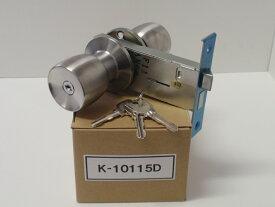 YKK 玄関錠 K-10115D MIWA HBZSP2 SAZS M-66取換用  防犯 鍵 交換