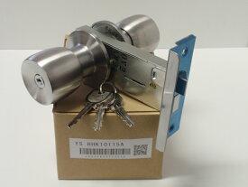 YKK 玄関錠 YS HHK10115A MIWA HBZSP1 SAZS M-67取替用 防犯 鍵 交換