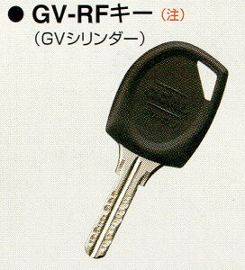 GOAL 純正キー GRAND(グランブイ) V 非接触タイプ GV RFキー ディンプルキー 合鍵 スペアキー 子鍵