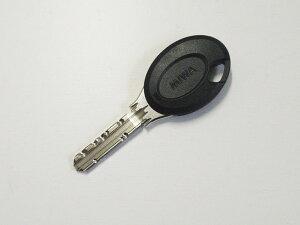 MIWA(美和ロック)純正キー PR・PS(DN) UD樹脂ヘッド付き キーキャップ  キーヘッド TOSTEM LIXIL YKK 合鍵  スペアキー 子鍵