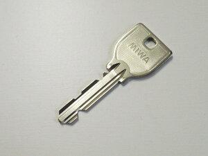 MIWA (美和ロック) 純正キー U9 U5 U6 PX 合鍵 スペアキー 子鍵