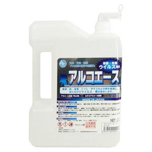 日本製 業務用 アルコール除菌 アルコエース 2L 濃度78.9% エタノール除菌 手指消毒