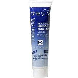 大洋製薬 ワセリンHG チューブ(60g)