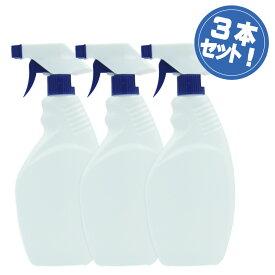 ((3本セット!!)) [アルコール/次亜塩素酸水 対応] 不透明白色 高密度ポリエチレン 500ml トリガーボトル ブルー