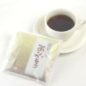 ありがとうコーヒー(2袋ラッピング)【シール対応】【ギフト】【贈答】【プレゼント】【退職祝い】【結婚祝い】【送別会】【お茶】。