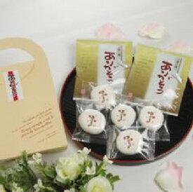 ありがとうマシュマロ&コーヒー(手提げ箱)【シール対応】【ギフト】【贈答】【プレゼント】【退職祝い】【結婚祝い】【送別会】