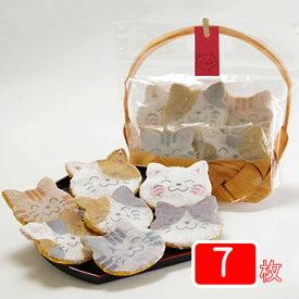 福々ねこ煎餅・「七福にゃんべい」(7枚入り袋)「猫スイーツ・ネコのお菓子・ねこ煎餅・ネコ好きさんへのプレゼントに最適」。