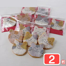 福々ねこ煎餅・「七福にゃんべい」(2枚入り台紙袋)*顔の絵柄はランダムになります。「猫スイーツ・ネコのお菓子・ねこ煎餅・ネコ好きさんへのプレゼントに最適」。