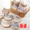 福々ねこ煎餅・「七福にゃんべい」(7枚入り袋)「猫スイーツ・ネコのお菓子・ねこ煎餅・ネコ好きさんへのプレゼント…