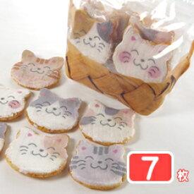 福々ねこ煎餅・「七福にゃんべい」(7枚入り袋)「猫スイーツ・ネコのお菓子・ねこ煎餅・ネコ好きさんへのプレゼントに最適」