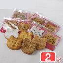福々ねこ煎餅・「にゃんべい」(2枚入り台紙袋)「猫スイーツ・ネコのお菓子・ねこ煎餅・ネコ好きさんへのプレゼントに最適」