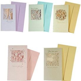 立体ポップアート フラワー 透かし メッセージ カード 5枚セット 便箋5枚付 手紙 プレゼント 祝い 【送料無料】ctr-909