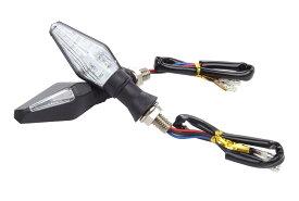 汎用 LED ウインカー 2個セット 12V 両面発光 バイク オートバイ ターンライト アンバー 防水 高輝度 【送料無料】ctr-b34