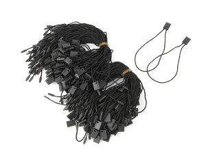 【200本セット】 タグ紐 タグファスナー ループピン ループロック ロック式 ディスプレイ 【送料無料】ctr-g47