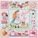 クロスステッチ 刺繍キット 世界のおとぎ話 不思議の国 の アリス 14カウント白 29cm×29cm かわいい 刺繍 【送料無料…