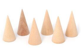 リングスタンド ナチュラル ウッド 円錐 木製 リングホルダー 6個セット ディスプレイ 収納 【送料無料】ctr-i23