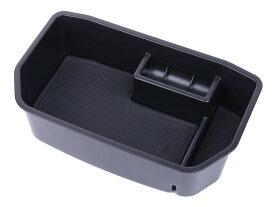 レクサス LX570 センター コンソール ボックス 小物入れ 収納トレイ カード ケース コイン ケース 【送料無料】ctr-j55