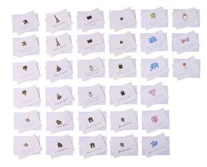 封筒付き ミニ メッセージ カード 33点セット カラフルスタンプ / 金属チャーム ギフト お祝い 【送料無料】mmk-m56
