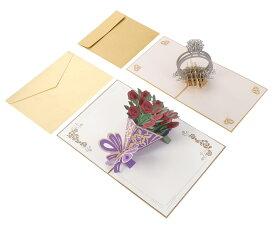 飛び出す 立体 ポップアップ メッセージカード 2種 ( バラの花束 / ダイヤの指輪 ) 封筒付 おしゃれ 花 誕生日 クリスマス 【送料無料】mmk-o75