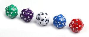 【5個セット】 30面 サイコロ 小 ゲーム ダイス おもちゃ 5色各1個 カラフル 25mm 【送料無料】mri-a66