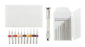 ドリルビット 超硬 極細 PCB プリント回路基板 ドリル 10本セット 0.15mm−1.0mm ピンバイス 付き 【送料無料】mri-b61