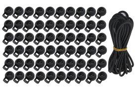 コードストッパー コードロック 丸型 60個 & アウトドア用ゴム 3mm 6m 黒 ゴム紐 紐止め 巾着 靴紐 【送料無料】mri-c54