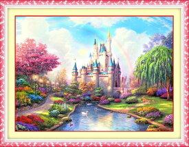 クロスステッチ 刺繍キット 美しい 王国 風景72×55 図柄印刷 11CT 手芸 手作り ハンドメイド 【送料無料】mri-d53