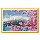 【送料無料】花咲く 富士山 刺繍キット クロスステッチ キット 上級者 刺繍 クロス ステッチ 刺しゅうキット ししゅう…