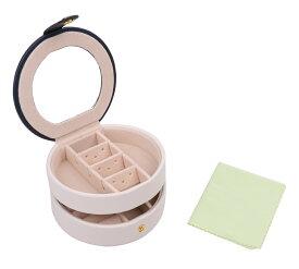 旅行 携帯 可能 鏡付き 2段式 小さめ ジュエリーボックス 鏡クロス付 アクセサリー 収納 ケース 【送料無料】mri-e24