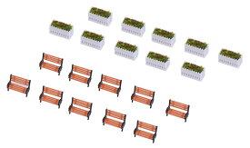 1:100 スケール ジオラマ 模型 2種類 20個セット ( 公園 ベンチ / 花壇 ) ミニチュア 作成 椅子 街路 植木 情景 鑑賞 【送料無料】mri-f05