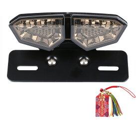 バイク ウインカー付き テールランプ LED 汎用 モンキー エイプ TW200 スモークレンズ 【送料無料】skr-a18