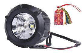 汎用 25w LED アメリカ製チップ 防水 IP68 耐震 10Vー30VDV対応 ホワイト フォグランプ お守付 作業灯 オードバイ バギー に 【送料無料】skr-a64