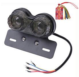 LED テールランプ ウィンカー オールインワン 一体型 汎用 バイク DC12V スモーク 【送料無料】skr-a70