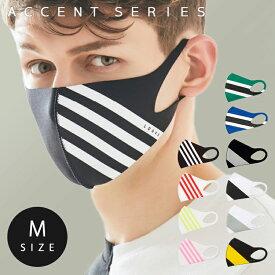 LOOKA デザイン マスク アクセント | ルカ 繰り返し 洗える 紫外線 蒸れない 肌荒れしない 耳痛くない おしゃれ かっこいい 韓国 Mサイズ 男女兼用 C99D2-A048