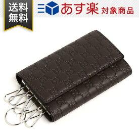 cheap for discount b935e 7843b 楽天市場】gucci キーケース アウトレット(バッグ・小物 ...