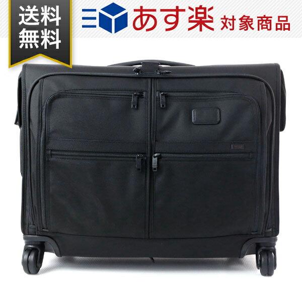 【当店全品ポイント2倍(最大18倍) 2/20 9:59まで】 TUMI トゥミ バッグ スーツケース 22635D2 ALPHA2 アルファ2 4輪 ガーメントバッグ ブラック