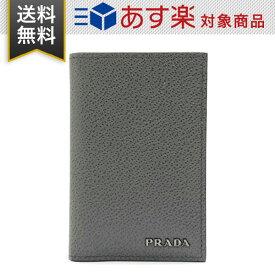 プラダ カードケース メンズ PRADA 2MC101 2CB1 F0JWN 定期入れ VIT.MICRO GRAIN レザー グレー ブラック