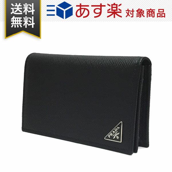 【全品P2倍 エントリー不要】 プラダ カードケース PRADA 2MC122 QHH F0002 SAFFIANO METAL メンズ サフィア-ノ レザー ブラック