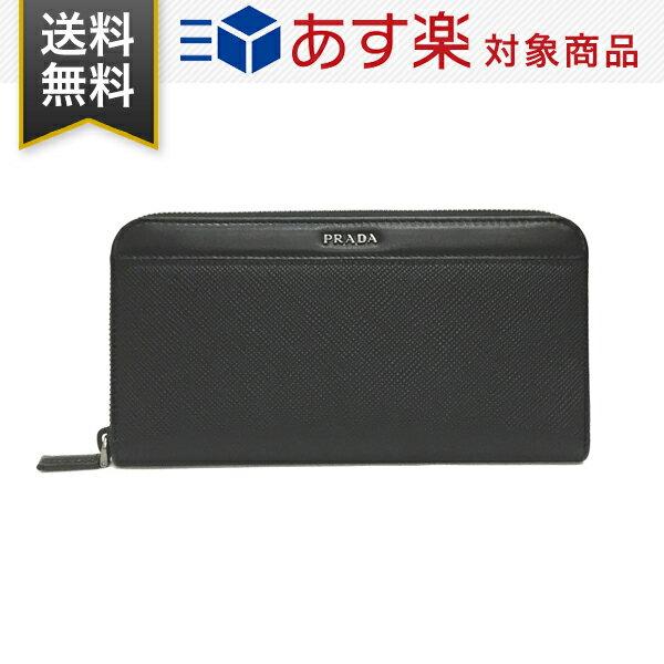 プラダ 財布 メンズ 長財布 PRADA 2ML317 2EGM F0002 サフィアーノ レザー ブラック