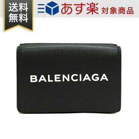 バレンシアガ BALENCIAGA エンボス メンズ 三つ折財布 エブリデイ ミニ ウォレット 505055 DLQHN 1060 レザー ノアール ブラック
