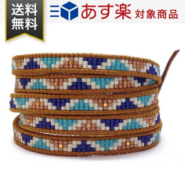 チャンルー ブレスレット CHAN LUU 5連 ラップ ブラウン レザー ターコイズ ミックス ビーズ BG3831 TURQ MX HENNA