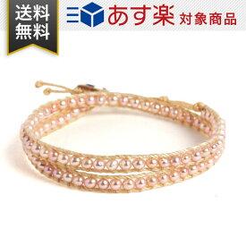 チャンルー ブレスレット 2連 レディース CHAN LUU BS 5544 PINK PEARL ラップブレスレット ピンク パール